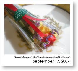 07-09-17-01.jpg