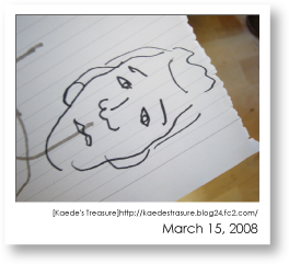 08-03-15-03.jpg