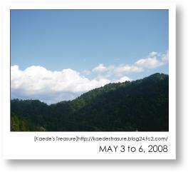 08-05-03-01.jpg