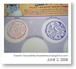 08-06-03-02.jpg