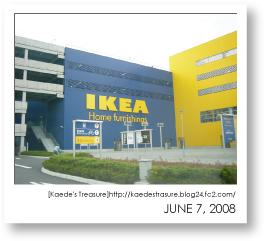 08-06-07-04.jpg