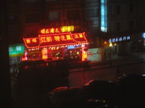 南京ホテル2