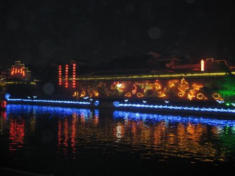 南京観光2