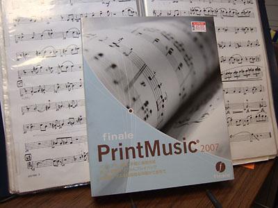 PrintMusic2007