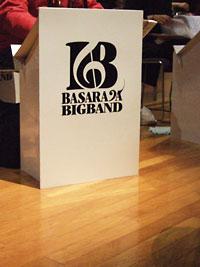 BASARACA BB譜面台