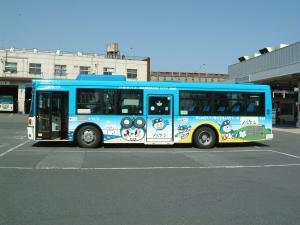 ノルフィンラッピングバス2
