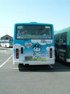 ノルフィン ラッピングバス4