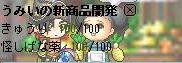 Maple0002_20081121152853.jpg