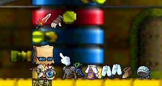 Maple0007_20080914215232.jpg