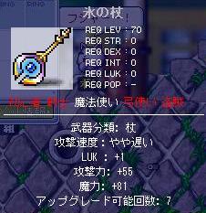 weapon_20080921223323.jpg