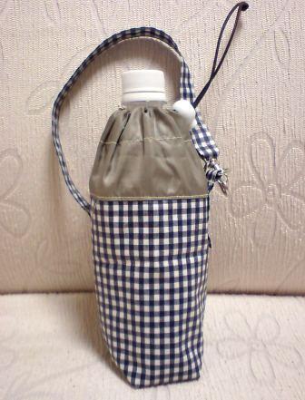 撥水ポリエステルとラミネート布のペットボトル入れ