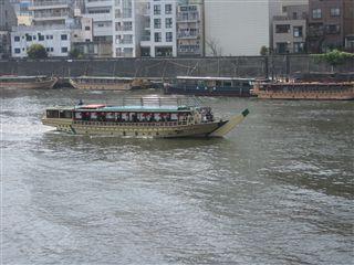 Rio Sumida 2