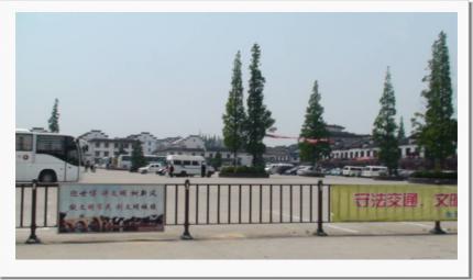 zhujia005.jpg