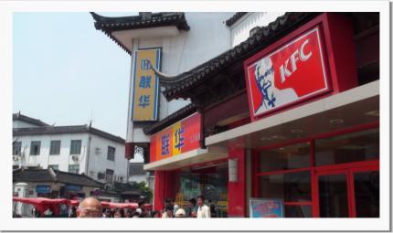 zhujia006.jpg