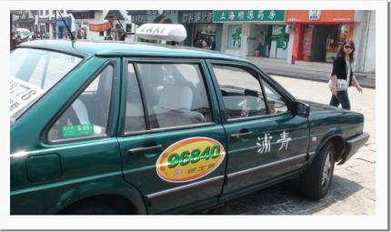 zhujia007.jpg
