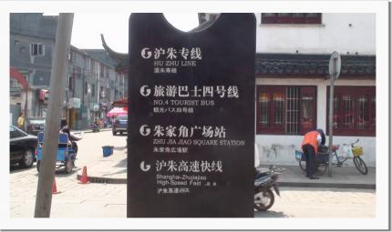zhujia008.jpg