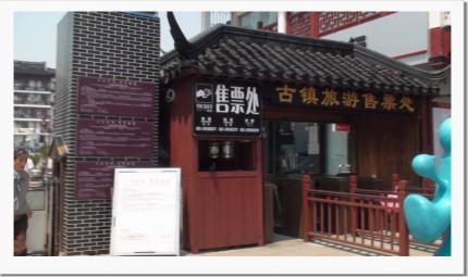zhujia009.jpg