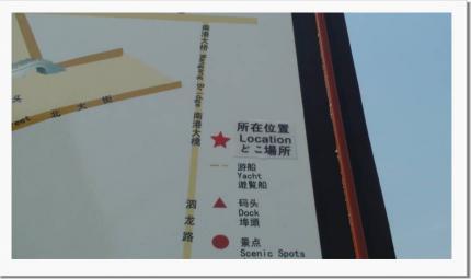 zhujia100.jpg