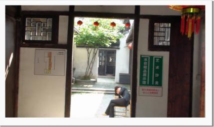 zhujia104.jpg