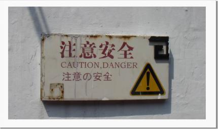 zhujia111.jpg