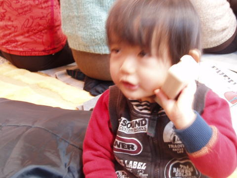 20080118kai1.jpg