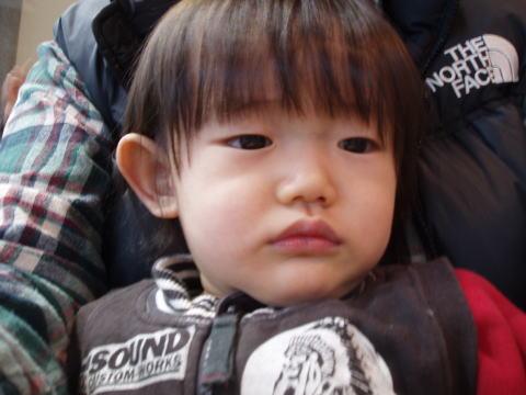 20080118kai2.jpg