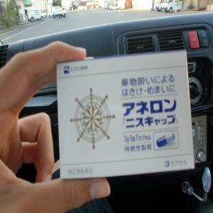 CIMG0021_convert_20090808150112.jpg