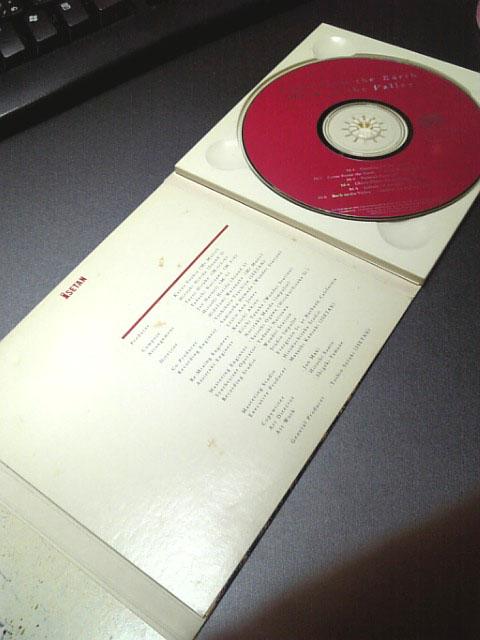 レアCD01