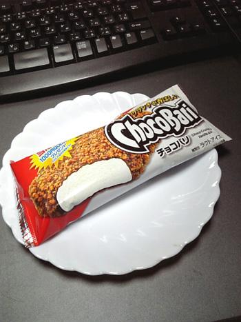 チョコバリ01