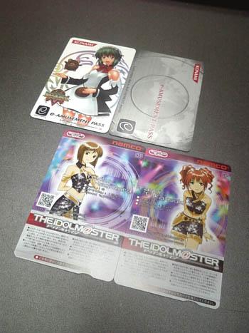 ゲームカード01