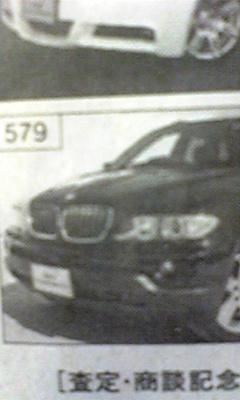 20090227140438