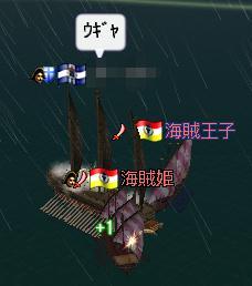 080817_hitokoto.jpg