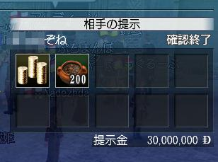 080824_shien1.jpg