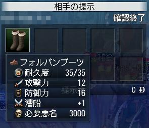 080824_shien2.jpg