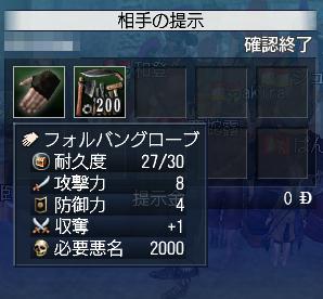 080824_shien3.jpg