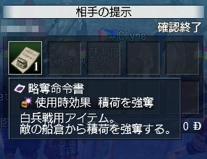 080824_shien4.jpg