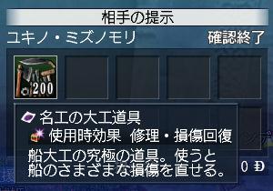 080824_shien5.jpg