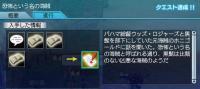 080827_kue2.jpg