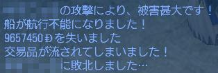 090226_ahoshi2.jpg