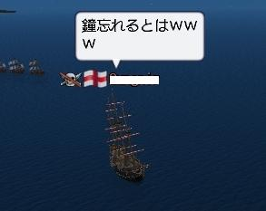 100308 004828