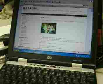 20050531005642.jpg