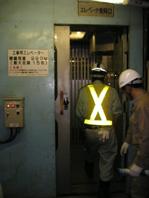 elevator_3.jpg