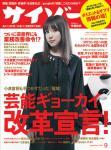 i-cover0609_02.jpg