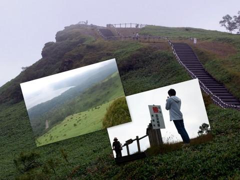 2009北海道旅行1