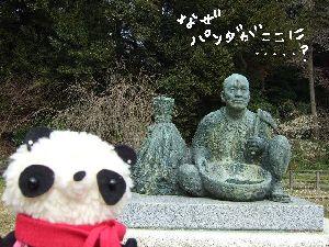 偕楽園 006