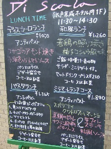 化学研アルバム 138