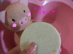 お風呂タイム 006
