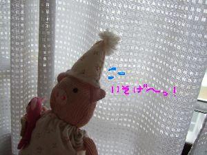 春の嵐が来た! 006