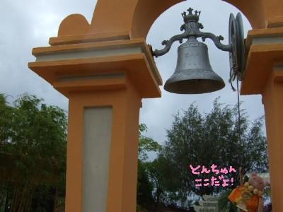 恋人岬で鐘を鳴らすトンコ