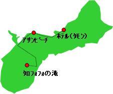 タロフォフォの滝map
